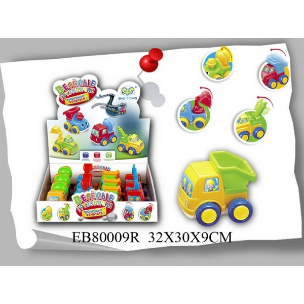 Машинка 100448130 (инерция)