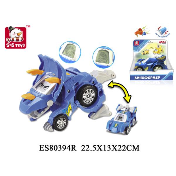 Робот 100631343 (22,5*13*22)
