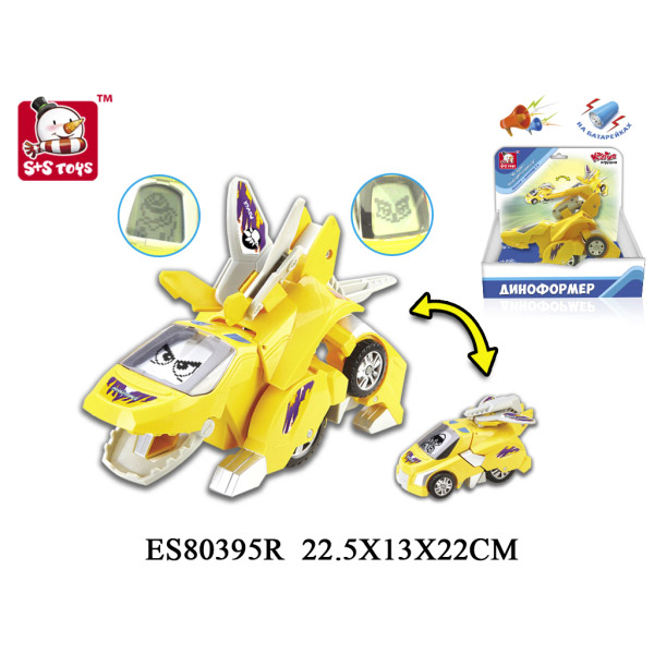 Робот 100631348 (22,5*13*22)