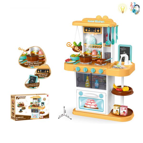 Кухня 889-151 (59,5*16*44)