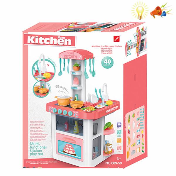 Кухня 889-59 (60*19,5*44,5)