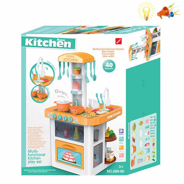 Кухня 889-60 (60*19,5*44,5)