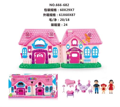 Дом для кукол 666-682 (60*29*7)