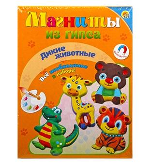 """Магниты из гипса """"Дикие животные"""" (набор гипс, 4 формы,  краски, кисточка, магнит) (Арт. А-0948)"""