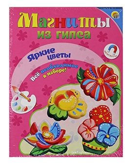 "Магниты из гипса ""Яркие цветы"" (набор гипс, 4 формы,  краски, кисточка, магнит) (Арт. А-0950)"
