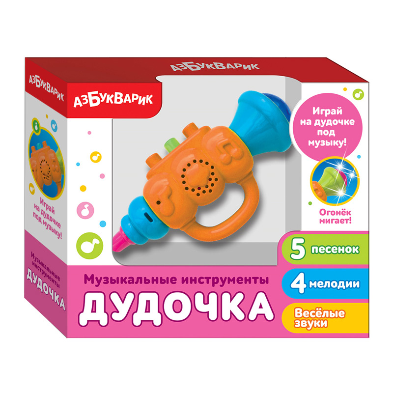 3692 Дудочка (Музыкальные инструменты) Оранжевый 2183D