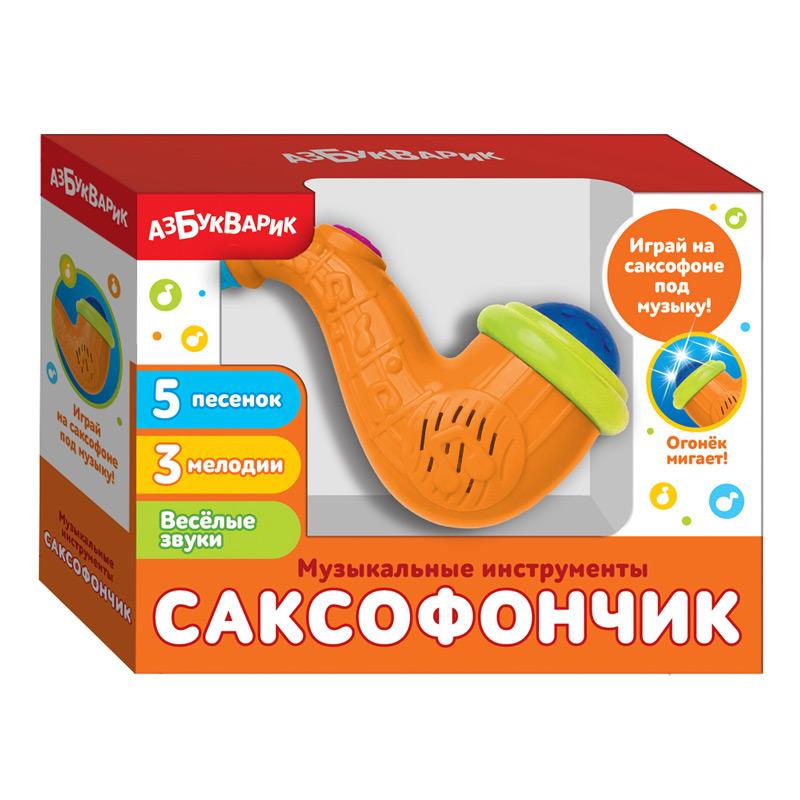 3319 Саксофончик (Музыкальные инструменты) Оранжевый 2182D
