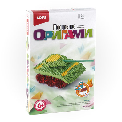 "Мб-029 Модульное оригами ""Танк"""