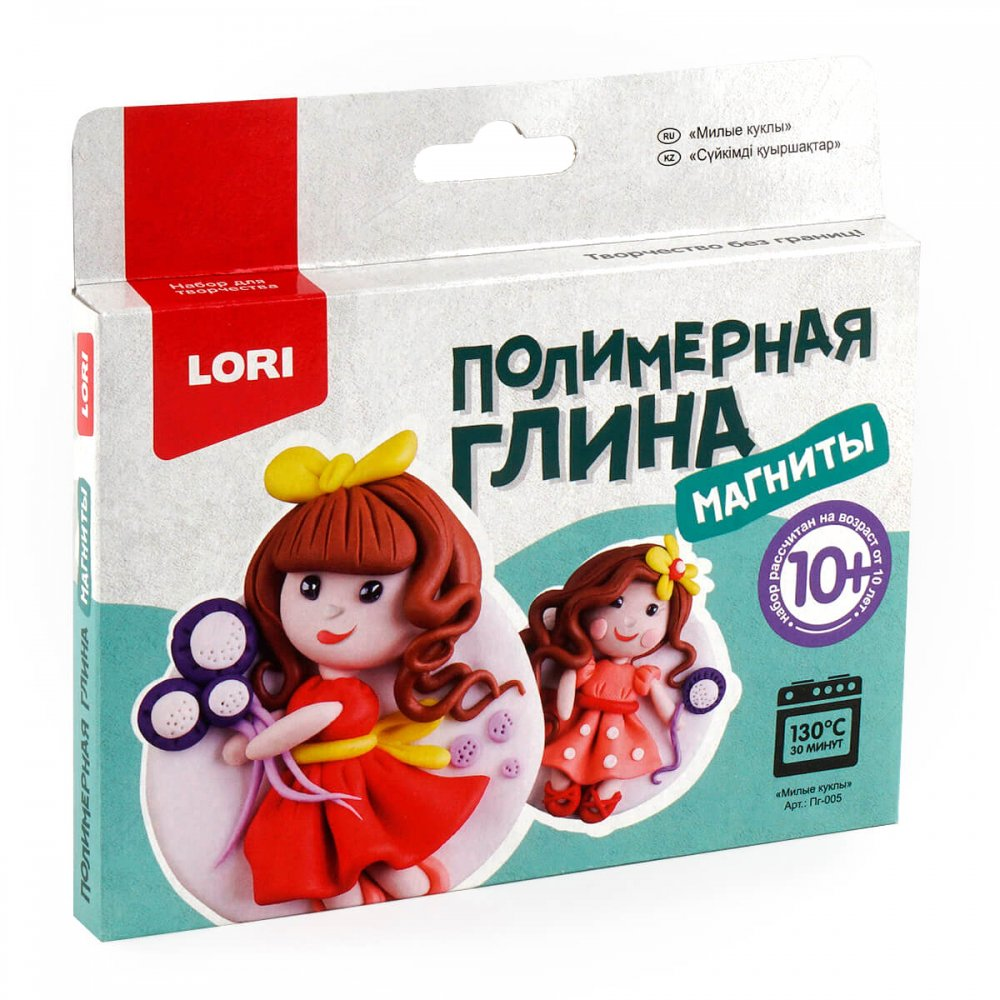 """Пг-005 Полимерная глина.Магниты """"Милые куклы"""""""
