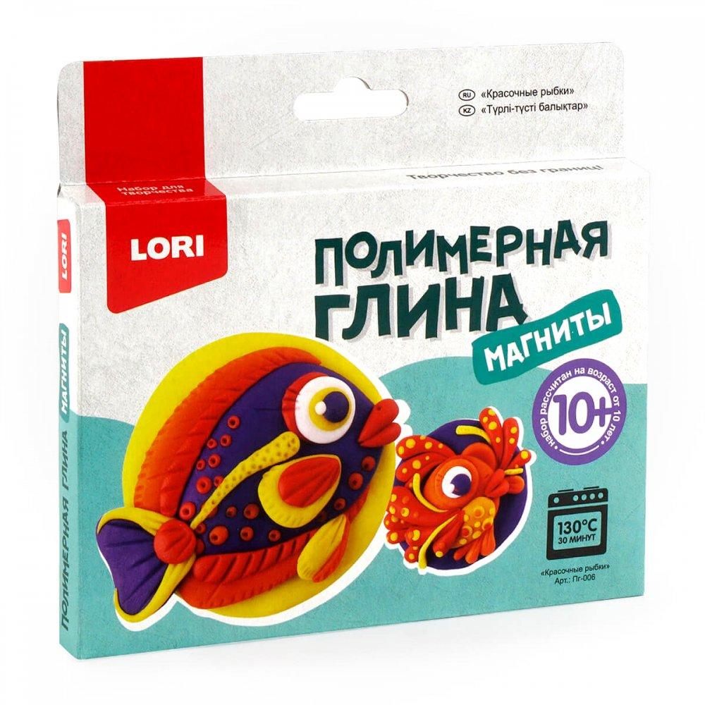 """Пг-006 Полимерная глина.Магниты """"Красочные рыбки"""""""