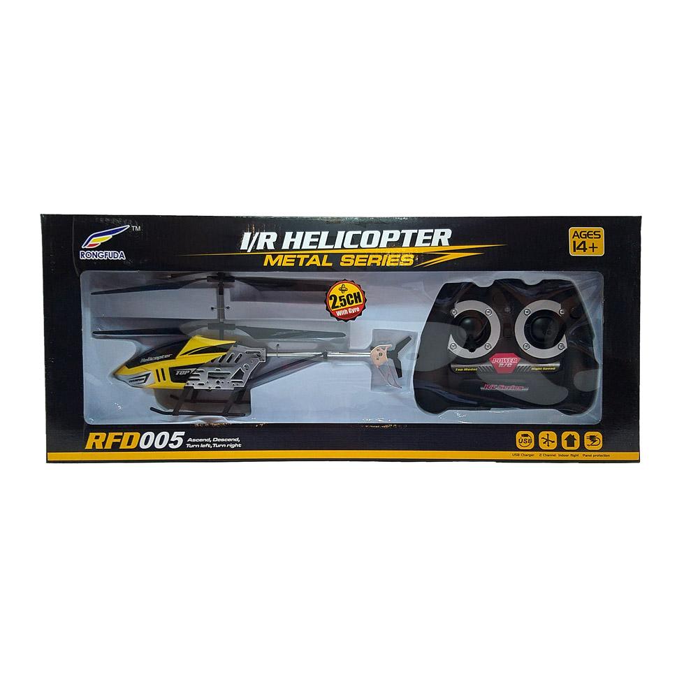 Вертолет Р/У 50 см RFD005