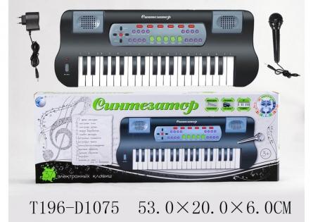 T196-D1075 Серия Музыкальная игрушка. Синтезатор До-ре-ми (свет, звук, 53 см)