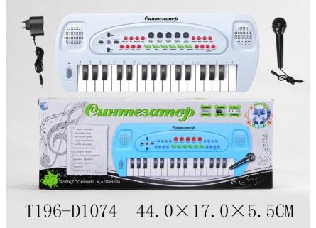 T196-D1074 Серия Музыкальная игрушка. Синтезатор Юный музыкант (свет, звук, 44 см)