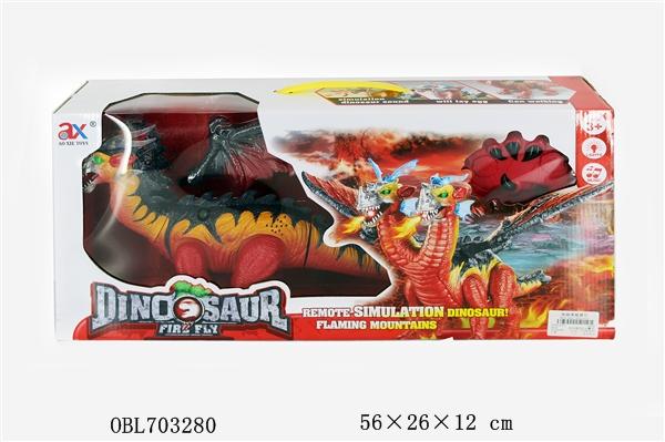 Динозавр 843A р/у в коробке 56*26*12 /12шт//бл.6/