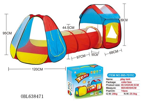 Палатка 995-7011C в коробке (46,5*9*46,5)