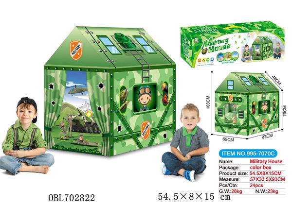 Палатка 995-7070C в коробке (54,5*8*15)