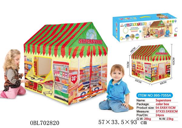 Палатка 995-7055A в коробке (57*33,5*93)