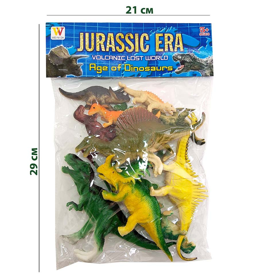 Набор динозавров 2071