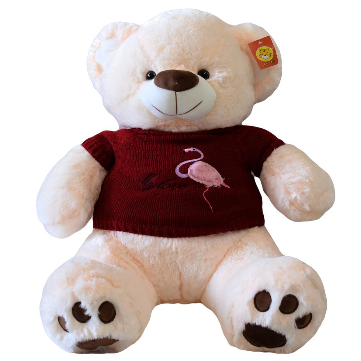 Медведь 7102