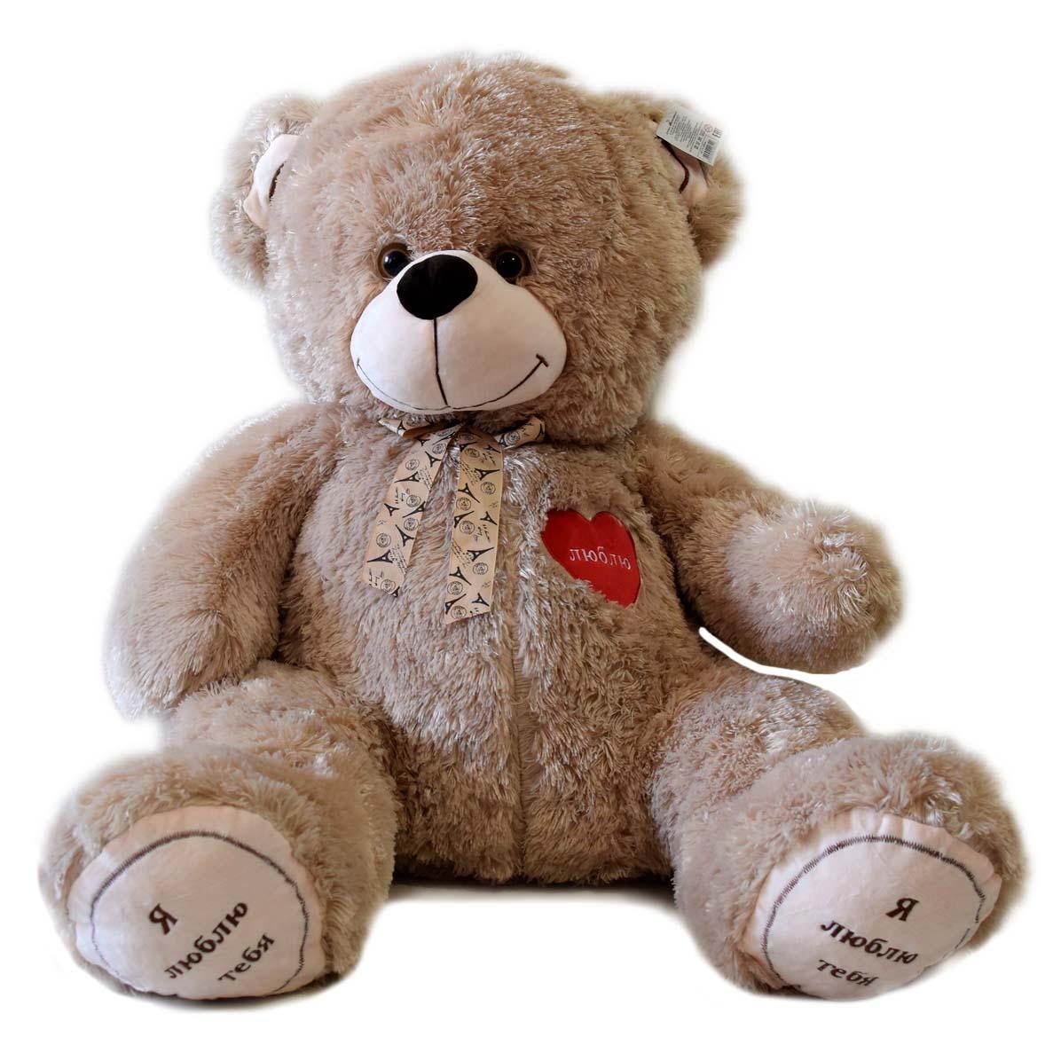 Медведь 2284A