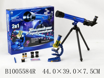 Телескоп+микроскоп 2в1 (44 см)(тел.-об.-50мм,фокус.-170мм)(мик.-3 об. 200,300,450х)(арт.1005584R)