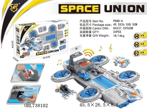 Космическая P888-A станция в коробке 45.5*26.5*8.5