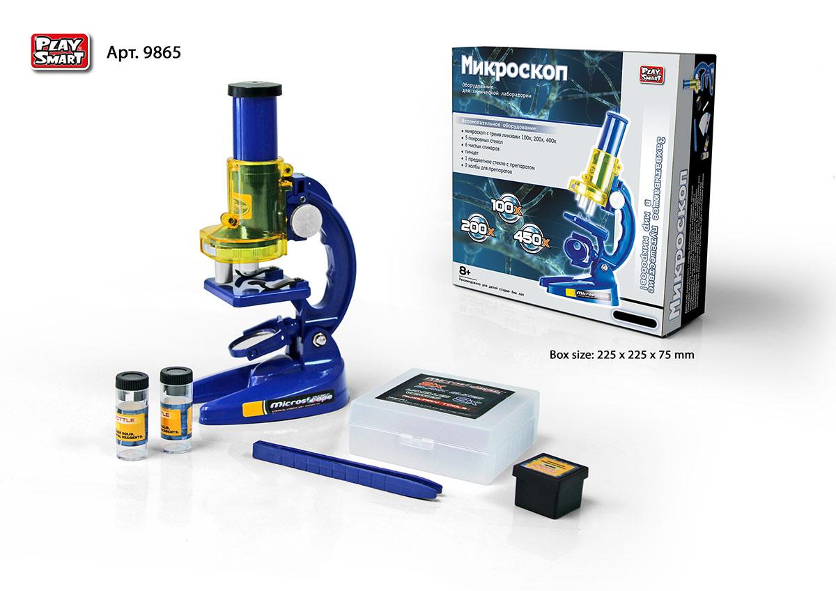 Микроскоп 9865 в коробке 22.6*22.6*7.7