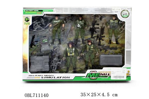 Набор 1736 армия в коробке 35*25*4.5