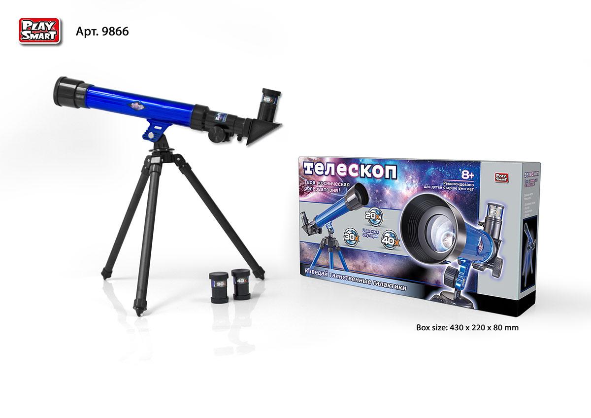 Телескоп 9866 в коробке 43.5*22.2*8