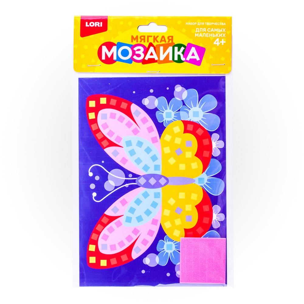 "Кэ-008 Мягкая мозаика. Малый набор ""Яркая бабочка"""