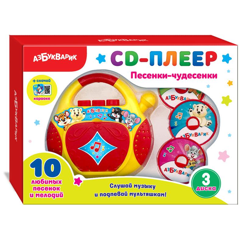 1698 Песенки-Чудесенки (CD-Плеер)  2021