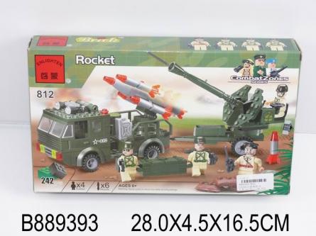 889393 Конструктор пластиковый. Ракетная установка (242 детали, 4 фигурки