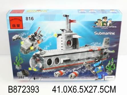 872393 Конструктор пластиковый. Субмарина (382 детали, 4 фигурки)