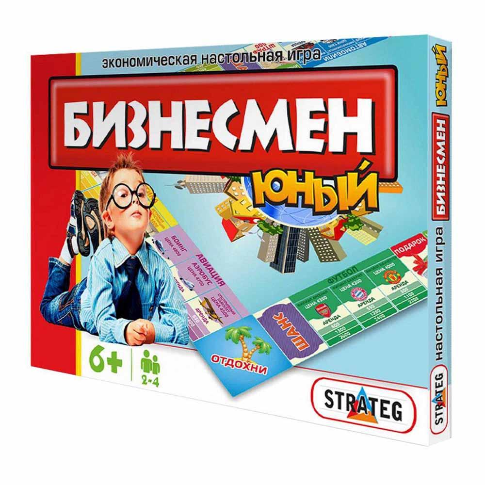 """Настольная игра  """"Юный бизнесмен"""" 331"""