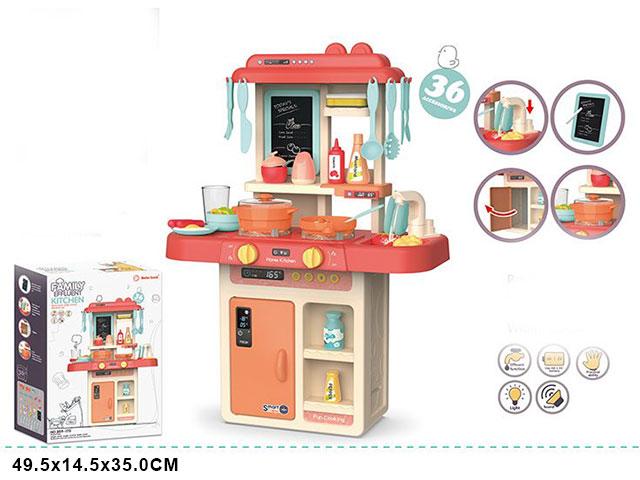 Многофункциональная кухня №889-170