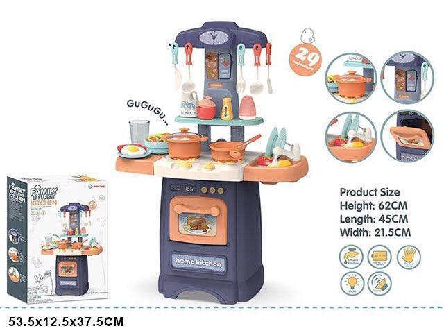 Многофункциональная кухня №889-175