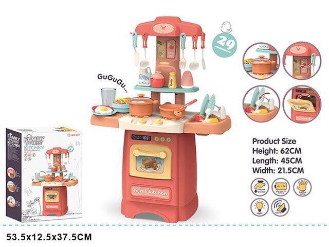 Многофункциональная кухня №889-176