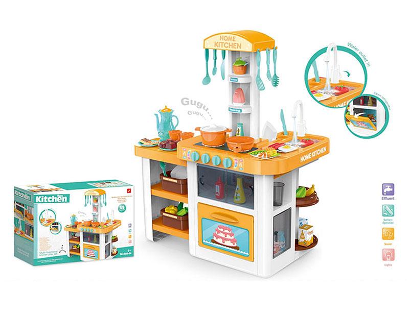 Многофункциональная кухня №889-64