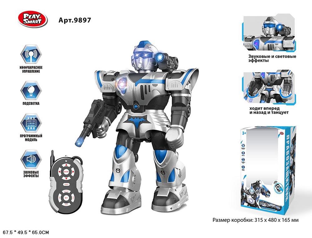 Робот 9897 р/у в коробке 31.5*48*16.5