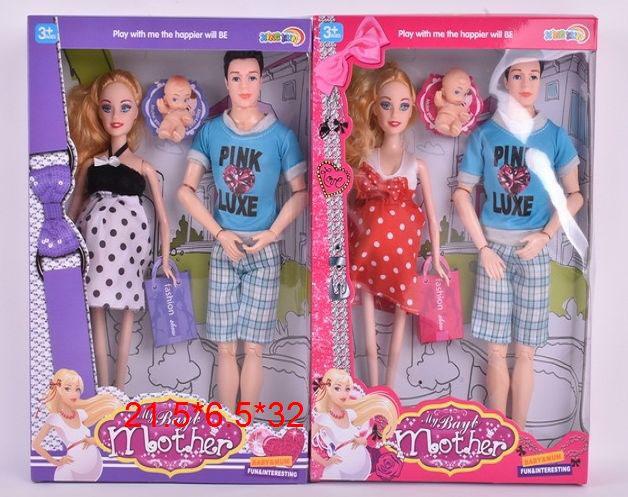 "Набор кукол №5103 ""Семья""/коробка/32*6,5*21,5"