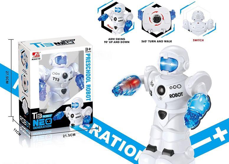 Робот №2629-T13A на батарейках с оружием/звук,свет/коробка/28*22*11