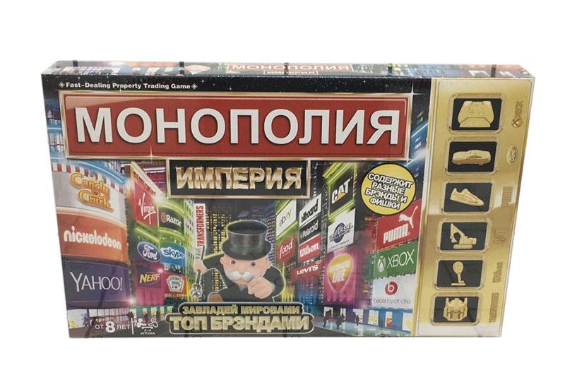 Монополия Империя SC801E