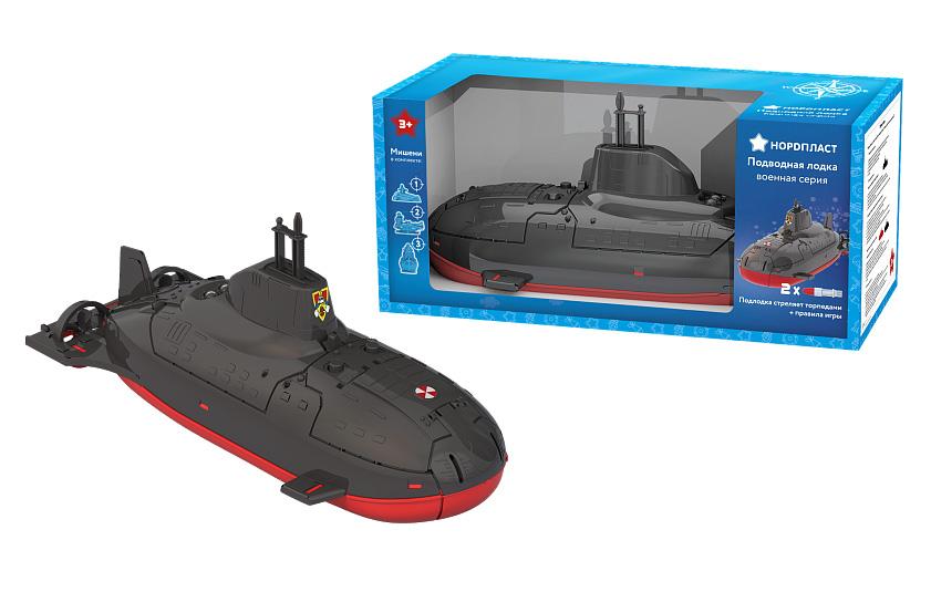 Подводная лодка (в инд.коробке) 357