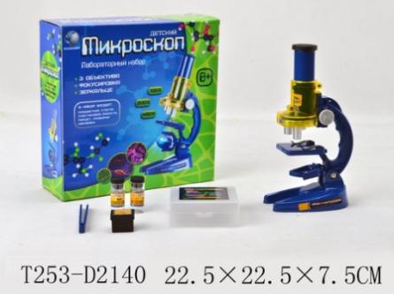 T253-D2140 Игрушка оптическая, серия Всезнайка. Микроскоп. Юный ученый (23 см, подсветка)