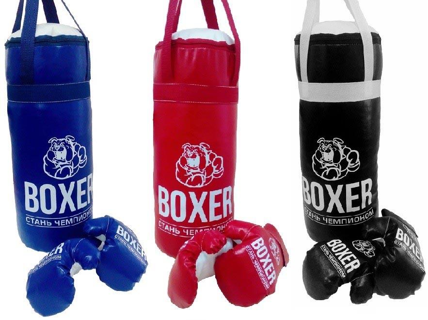 Боксерский набор №2А  40см