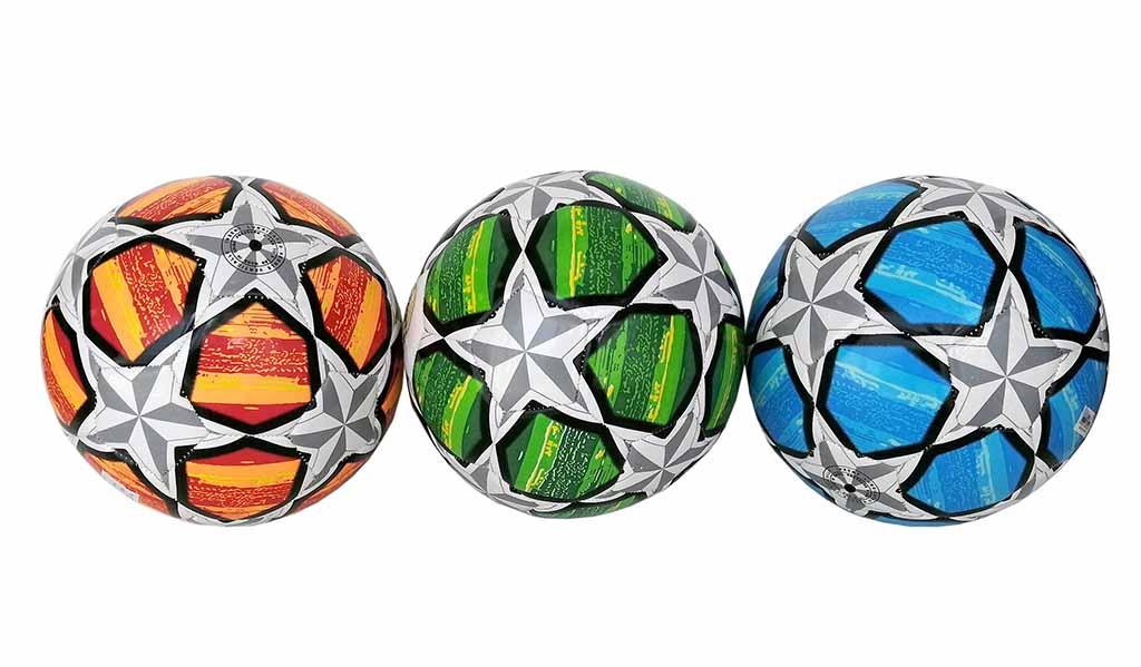 Мяч гандбол ZQ-3