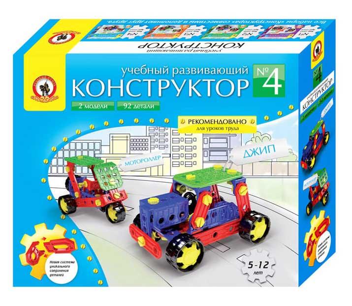 Учебно-развивающий конструктор №4 6548