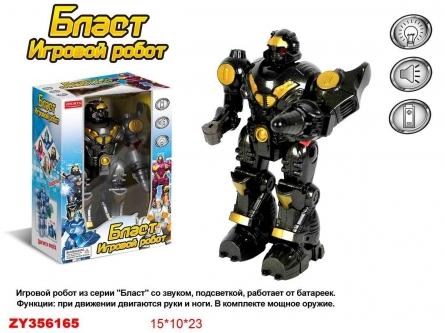 """Робот (22см) """"БЛАСТ.ЧЕРНЫЙ"""" (свет,звук, движ. руки и ноги) Арт.ZY356165"""