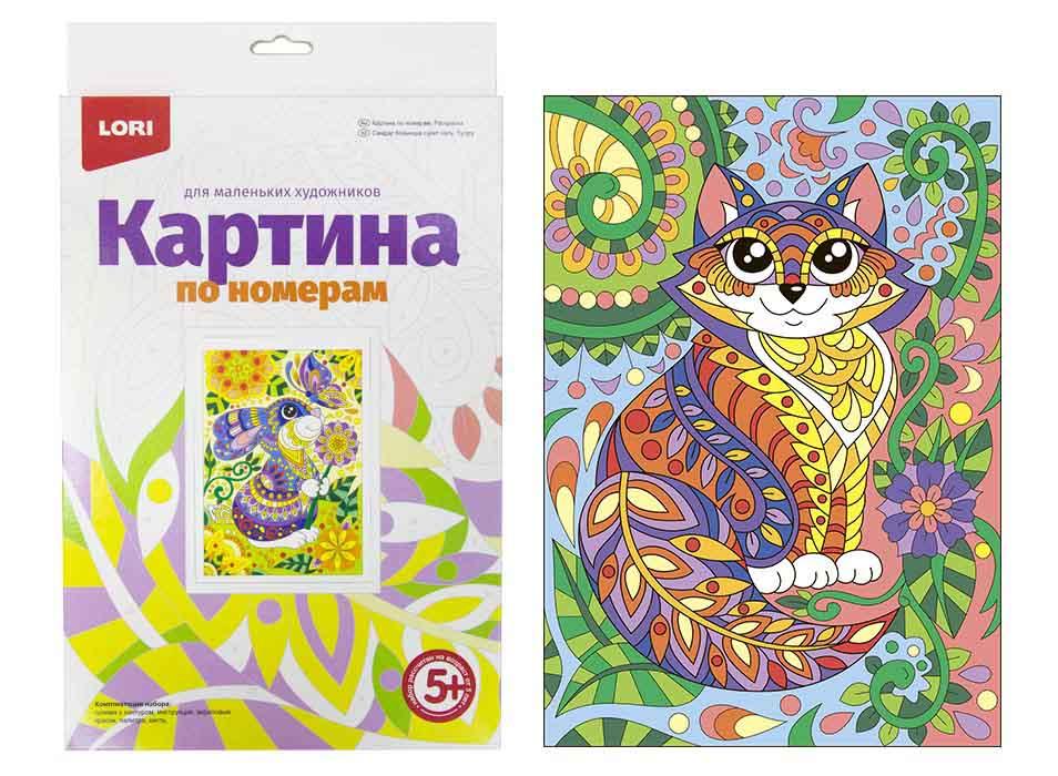 """Картина по номерам для малышей """"Котик"""" Ркн-012"""