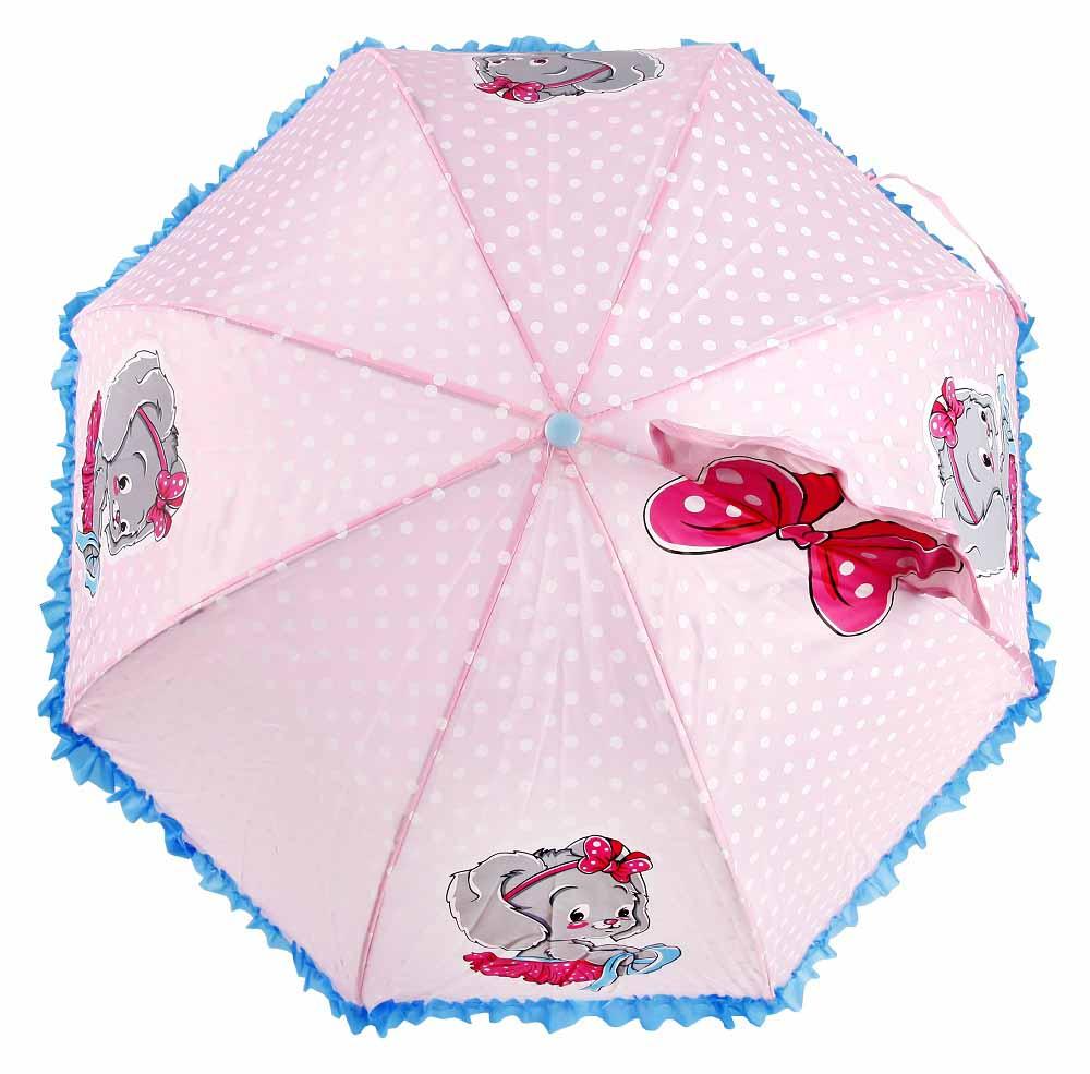 53578 Зонт детский Зайка, 46 см